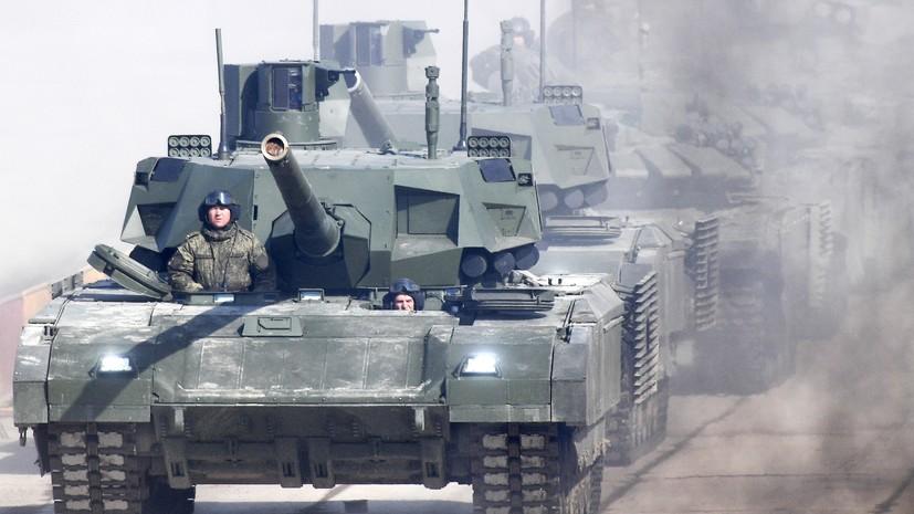 «Техника завтрашнего дня»: как Т-14 «Армата» и боевые машины поддержки танков усилят российские войска