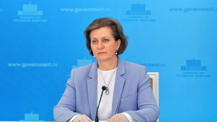 Попова допустила возвращение школ к дистанционному обучению