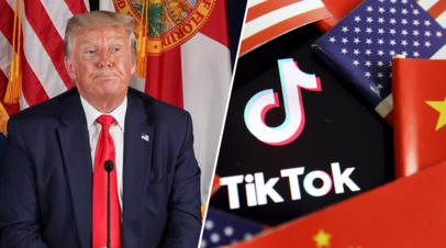 «Вернуть монополию на соцсети»: почему власти США намерены запретить популярный китайский сервис TikTok