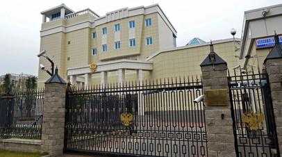 Здание посольства России в Белоруссии