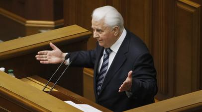 Глава МИД Украины оценил назначение Кравчука в группу по Донбассу