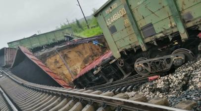 Прокуратура начала проверку из-за схода с рельсов 11 вагонов в Коми