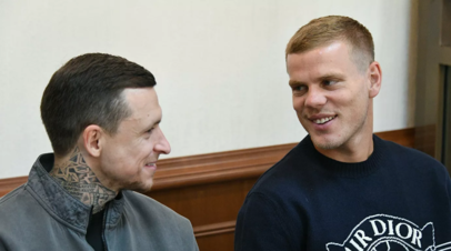 Стало известно решение Мосгорсуда по приговорам Кокорину и Мамаеву