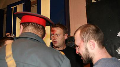 «Расстрелял всю обойму»: как Навальному удалось избежать ответственности за драку с применением оружия в 2007 году