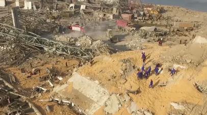 Спасатели МЧС России работают на завалах в порту Бейрута — видео с беспилотника