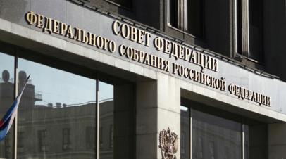 В Совфеде осудили заявление Эспера о войсках у границ России