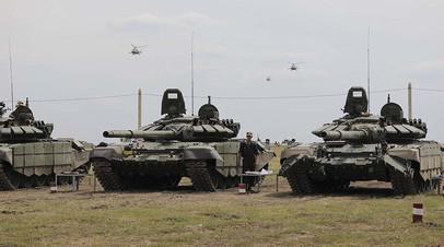 «Стратегический масштаб»: как проходит подготовка к российским армейским учениям «Кавказ-2020»