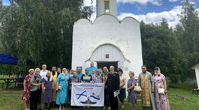 «Здесь духа больше всего»: как деревня под Тулой стала особым местом для родственников погибших моряков «Курска»