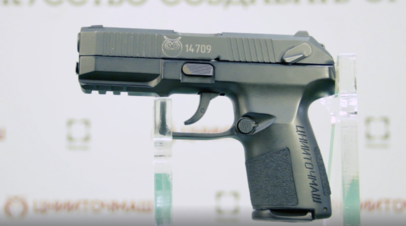 В «Ростехе» рассказали о создании компактного пистолета «Полоз»