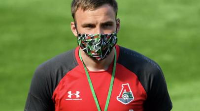 Источник: экс-вратарь «Локомотива» Медведев продолжит карьеру в «Рубине»