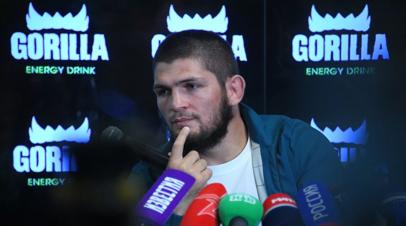 Нурмагомедов поделился впечатлениями от своей пресс-конференции