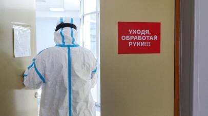 В Москве опубликовали статистику по смертности от коронавируса в июле