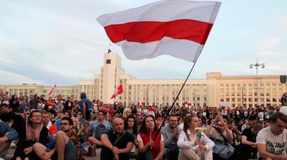 В Минске протестующие покидают площадь перед Домом правительства