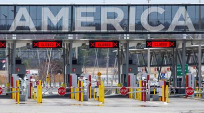 Канада и США договорились о продлении закрытия границы до 21 сентября