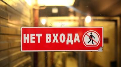 Участок красной ветки московского метро будет закрыт до 19 августа