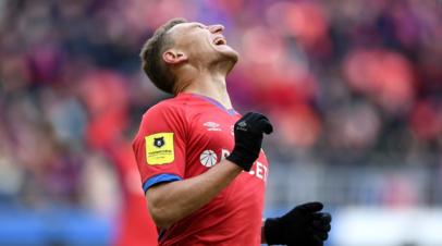 ЦСКА подтвердил, что Чалов пропустит матч с «Тамбовом»