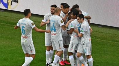 Игроки «Зенита» радуются забитому мячу