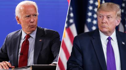 Бывший вице-президент США Джо Байден и президент США Дональд Трамп