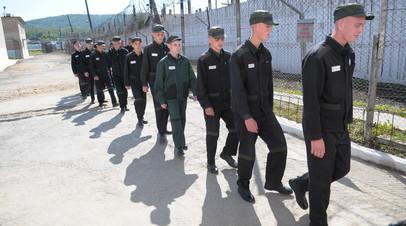 Признали экстремистским: Верховный суд запретил в России деятельность движения АУЕ
