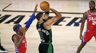 «Бостон» победил «Филадельфию» в матче плей-офф НБА, Тэйтум оформил дабл-дабл