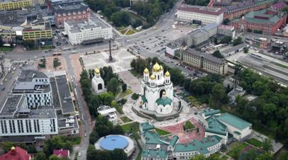 В Калининграде обсудили строительство экотехнопарка