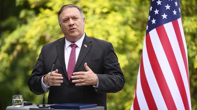«США уже действовали подобным образом»: Помпео пригрозил России санкциями за поддержку Ирана