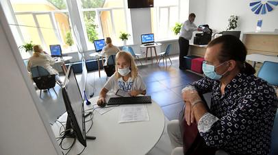 Трудовая переподготовка: правительство России выделило 3 млрд рублей на переобучение потерявших работу из-за пандемии