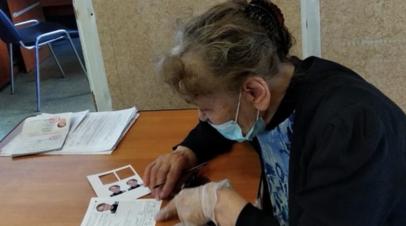 Ветерану труда из Санкт-Петербурга выдали российский паспорт после запроса RT