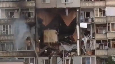 Последствия взрыва газа в жилом доме в Ярославле — видео