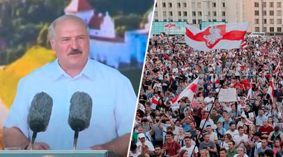 Александр Лукашенко/митинг в Белоруссии