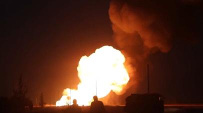 Видео с места взрыва на газопроводе в Сирии