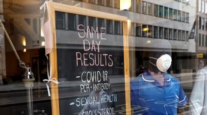 В Британии число случаев заболевания коронавирусом превысило 326 тысяч