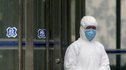 В больницах Пекина не осталось пациентов с коронавирусом