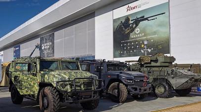 Экспозиция ООО «Военно-промышленная компания» на форуме «Армия-2020»
