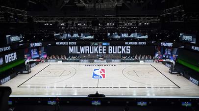 Руководство «Милуоки» поддержало решение игроков бойкотировать матч плей-офф НБА