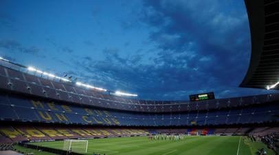 Болельщики «Барселоны» провели акцию протеста против руководства клуба перед стадионом «Камп Ноу»