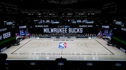 Арена клуба НБА «Милуоки Бакс»