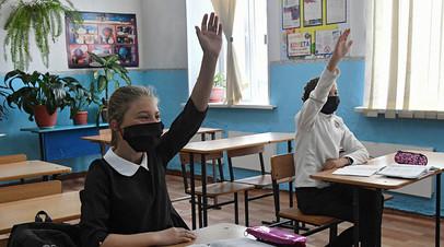 «Пока переходят в режим онлайн»: школьные родительские собрания будут проводиться дистанционно