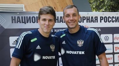 Александр Соболев и Артём Дзюба