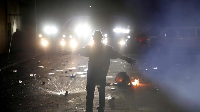 В США создадут центр по расследованию беспорядков
