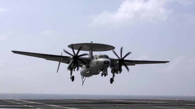В Вирджинии потерпел крушение разведывательный самолёт ВМС США