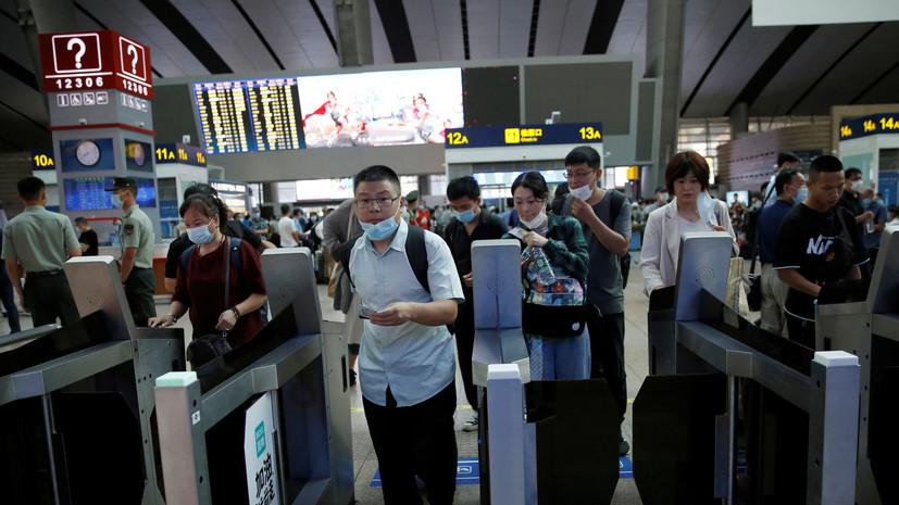 В Китае за сутки выявили 44 новых носителя коронавируса