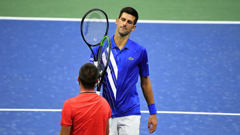 Джокович стартовал с победы на US Open