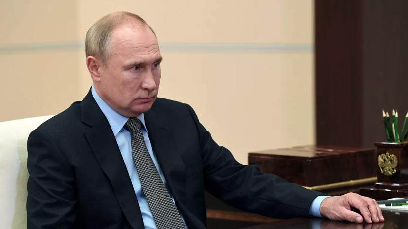 Путин призвал учащихся соблюдать сохраняющиеся ограничения