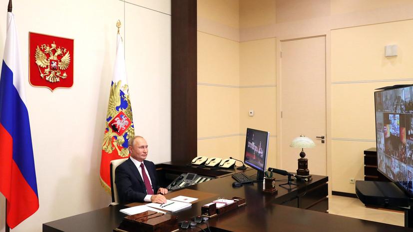 «Может только дополнять традиционные способы»: Путин рассказал о перспективах дистанционного обучения в России