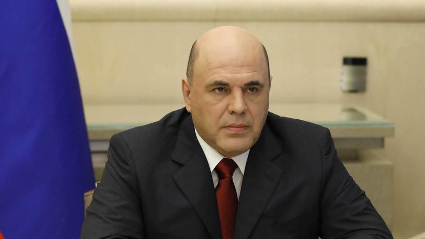 Мишустин пообещал помочь Кубани с покупкой машин скорой