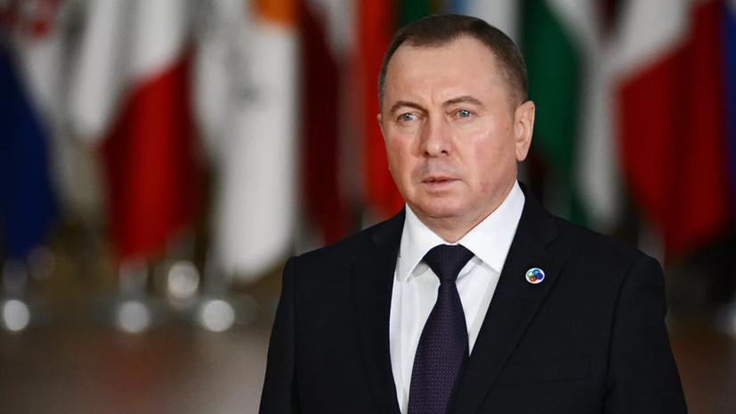 Белоруссия указала Канаде на «конкретные факты» вмешательства