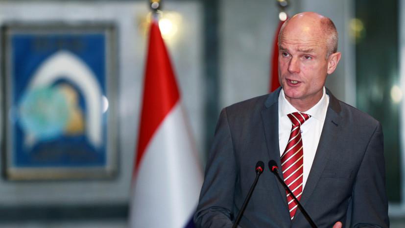 В МИД Нидерландов призвали к диалогу с оппозицией в Белоруссии