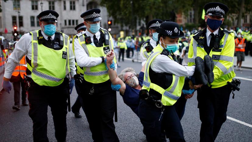 В Лондоне были задержаны 90 активистов
