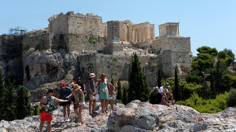 С 7 сентября Греция открывает границу для российских граждан